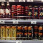 Закон о запрете продажи алкоголя в магазинах розничной торговли