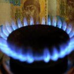 Новый закон в Украине лишит преимуществ олигархов на газовом рынке