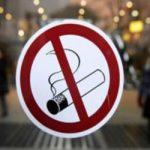 Смягчение законопроекта о курении