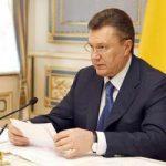 Скандальные законы Януковича